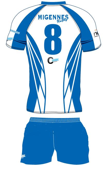 maillot-dequipe-2016-2017